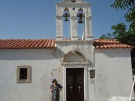 Agios Andreas (Άγιος Ανδρέας) - Tsikalaria