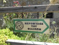 Sign leading to the watermills in Mylopotamos