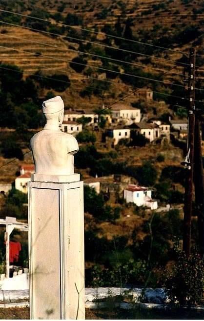 Statue with View - Karavas