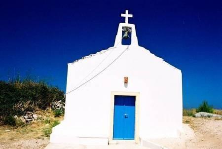 Agios Minas at Kaladi