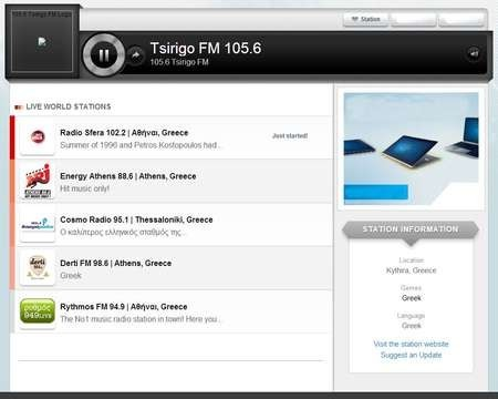 Tsirigo-FM is available around the world