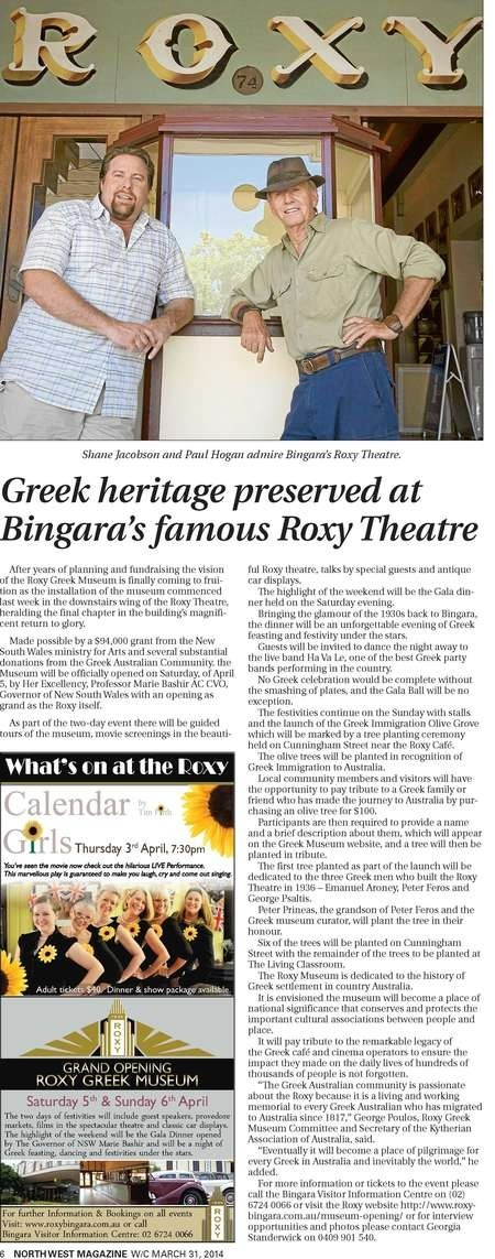 Greek heritage preserved at Bingara's famous Roxy Theatre