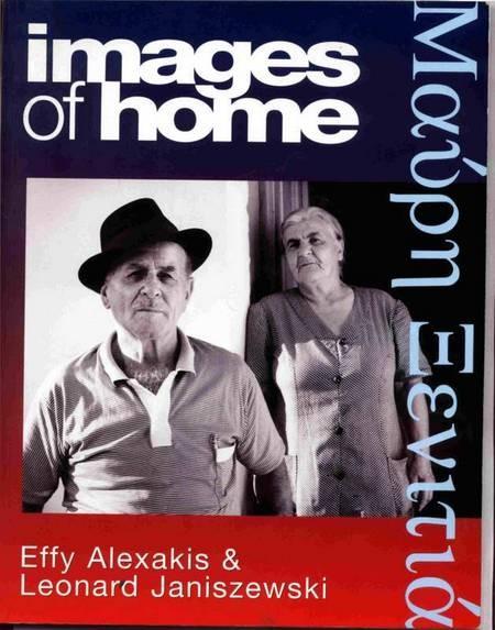 Images of Home. Μαύρη  Ξενιτιά. - Alexakis & Janiszewski Images of Home