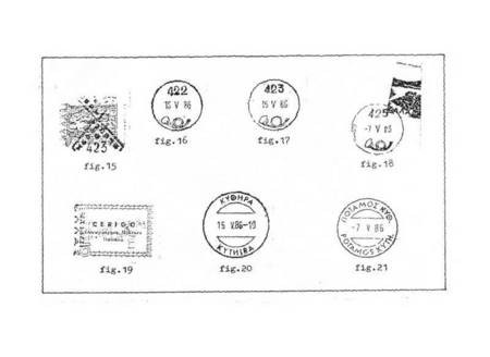 Stamps. The Seventh Island. A Short Philatelic History of Kythera. - Stamps Fig 15-21
