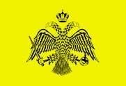 Double Headed Eagle iconology of Byzantium. - Flag of the Byzantine Empire under the Palaeologian dynasty and today the flag of Mount Athos.