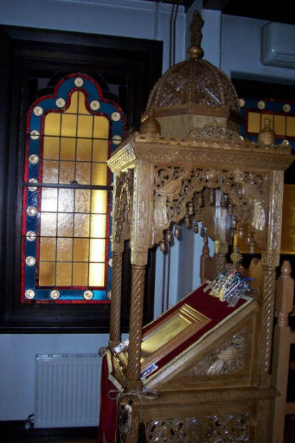 Icon Station, Chapel. First Floor of the Monastery at Geelong. - Icon Station Geelong Monastery
