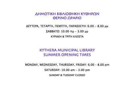 Municipal Library Summer Opening Hours - Library hours
