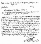 Administrative Circular 1797