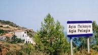 Agia Pelagia