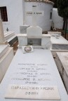 On the Cross : Grave PANAG.TH. ARONI