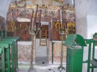 Agios Spiridon.
