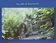Slide of the Kourvoulis Water Mill, Karavas