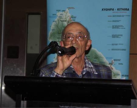 International Kytheraismos Symposium 2006 -Chris Lourandos