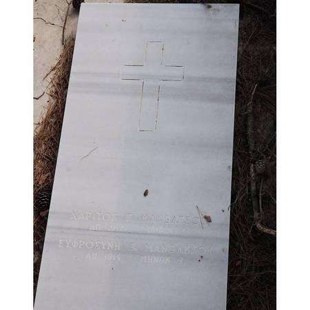 Xaritos E.  Manolesos & Efrosini E. Manolesou - Logothetianika Cemetery