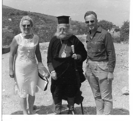 1960 Bishop Meletios, Mrs. & Mr. Koksma