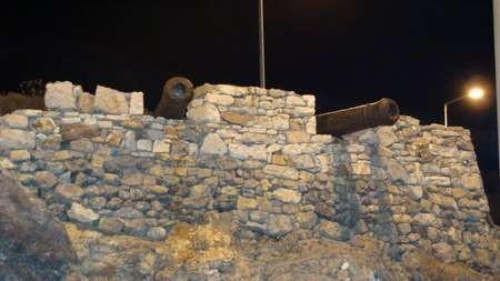 Cannons Of Kapsali