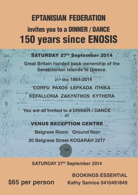 Eptanesian Dinner Dance Saturday 27th September 2014