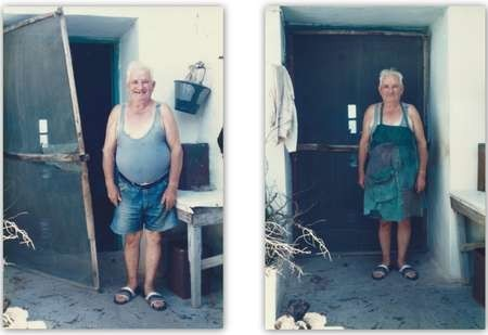 'Barba Ilia' - Perlegianika 11/8/1986