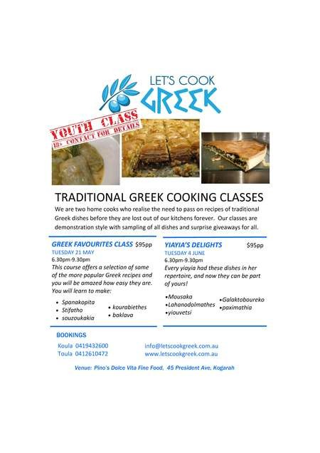 Traditional Greek Cooking Classes - lcg flyer 3a