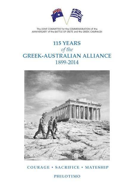 Booklet - 115 years of the Greek-Australian Alliance 1899-2014 - Greek-Australian_Alliance_115YearsBooklet_p_1