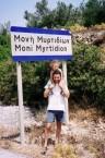 Moni Myrtidion