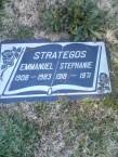 Emmanuel Strategos
