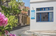 kythera photo shop ...!
