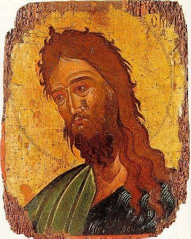 Icon of Aghios Ioannis Prodromos (St. John Prodrome).