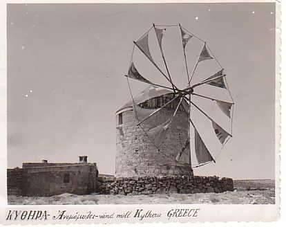 Kytherian Windmill