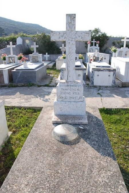 Veneris-Lourandos gravestone at Drymonas