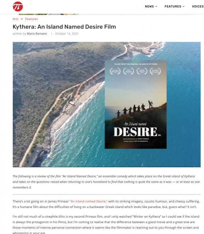 Pappas Post Review: An Island named Desire