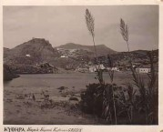 Kapsali in 1949