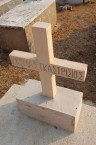 Grave 9 - KASTRISIOS