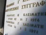 Kasimati Tomb (4 of 4)
