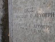 Leitheri Tomb (2 of 2)