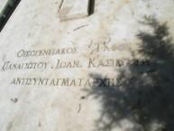 Kasimati Tomb (2 of 2)