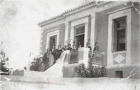 1927 Panaretos Clan