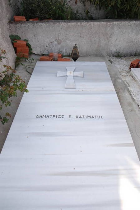 Gravestone of Dimitrios E. Kasimatis, Drymonas Cemetery