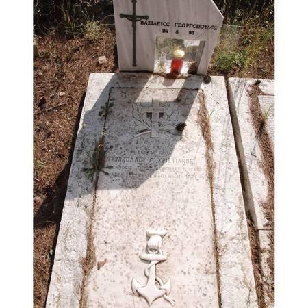 Georgopoulos--Christianos grave, Logothetianika