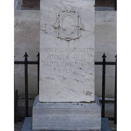 Dimitrios M. Logothetis-Logothetianika Cemetery (1 of 2)