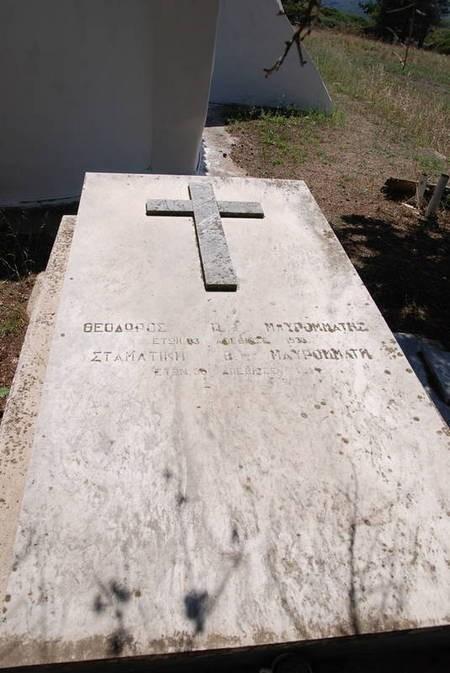 Mavromatis Gravestone, Agios Theothoros