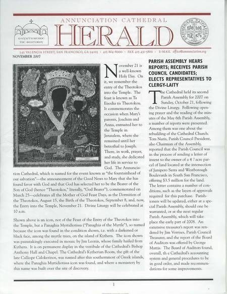 Myrtidiotissa mosaic featured in Annunciation Cathedral HERALD