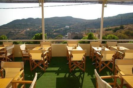 Balcony over Hora