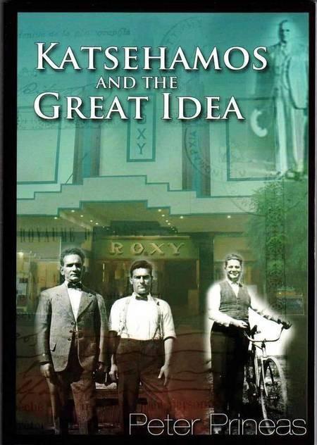'Katsehamos and the Great Idea'
