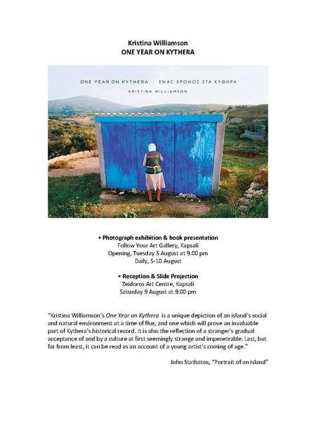 Kristina Williamson's One Year on Kythera EXHIBITION