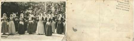 Village Girls - Logothetianika - 1948-1950