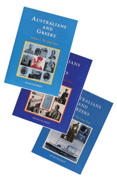 Hugh Gilchrist. Career diplomat..... - Epsilon Gilchrist Books montage_col LARGER