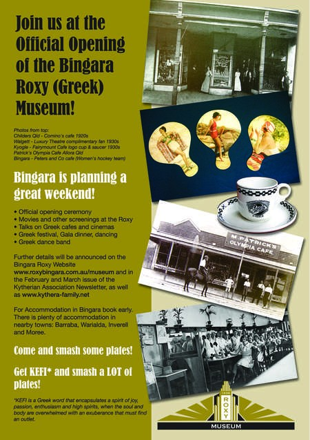 Join us at the Official Opening ot the Bingara Roxy (Greek) Museum! - Roxy Museum Opening_Page_1
