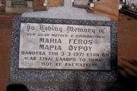 Maria Feros. Headstone. Old Dubbo Cemetery.
