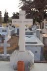 Keromitis, Mitata -Grave 12